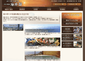 kaihinkan.com