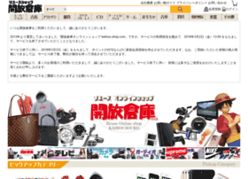 kaihou-shop.com