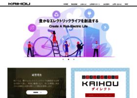 kaihou.com