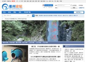 kaihua.quzhouwang.com