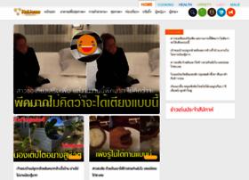 kaijeaw.com