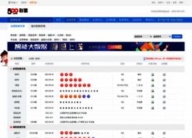 kaijiang.500.com