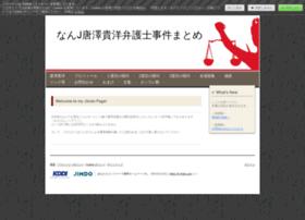 kaijiman.jimdo.com