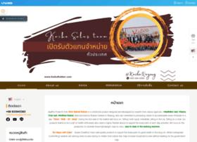 kaikarubber.com