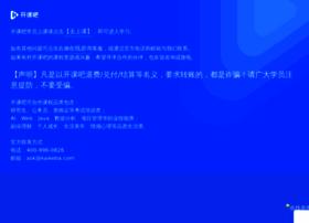kaikeba.com