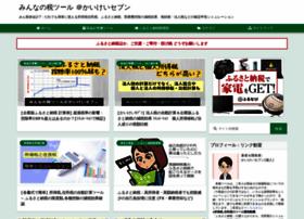kaikei7.com
