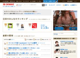 kaiketsu.athome.jp