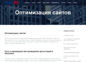 kaimi.ru