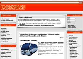 kainsksib.ru