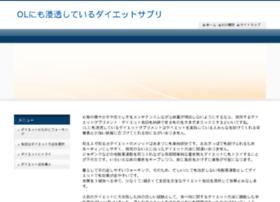 kairakuen-ike.com