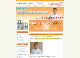 kairoaomori.com