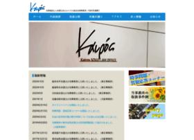 kairos-law.com