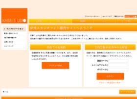kaisei.asp-jp.com