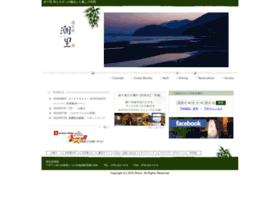 kaisekiyado-shiori.com