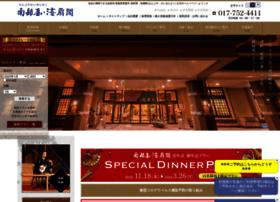 kaisenkaku.com