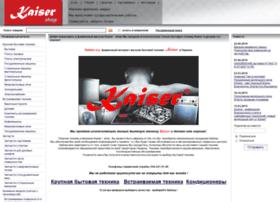 kaiser-shop.com.ua
