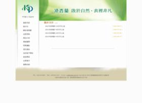 kaiser.com.tw