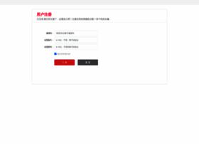 kaiserpackers.com