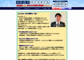 kaisha-mystyle.jp