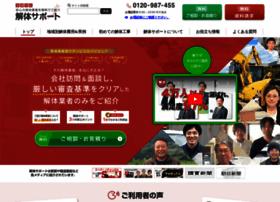 kaitai-support.com