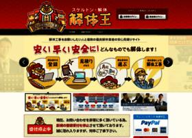 kaitaiou.com
