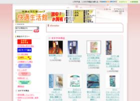 kaiteki-shop.shop-pro.jp