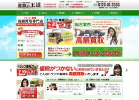 kaitori-no1.com