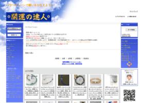 kaiun-tatsujin.com