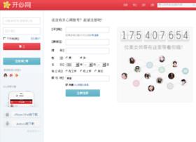kaixin001.com.cn