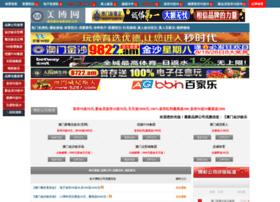 kaixin168.net