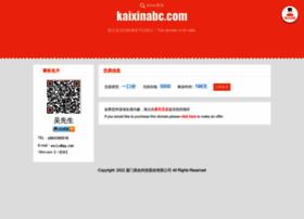 kaixinabc.com