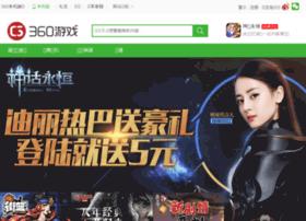 kaixindian.com