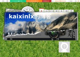 kaixinlx.blog.163.com