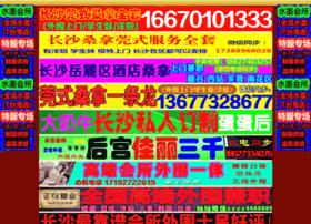 kaixinmm.info
