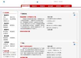 kaixinqiang.com