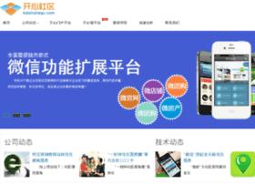 kaixinshequ.com