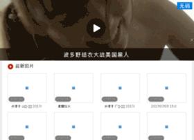 kaixinwang.org