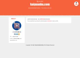 kaiyuanba.com