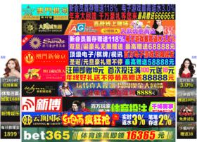 kaiyuantang.com