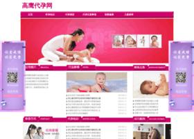 kaizendt.com
