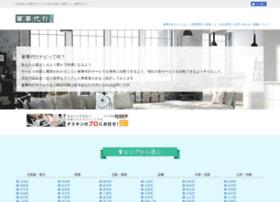 kaji-daikou.com