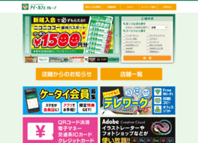 kaji-icafe.com