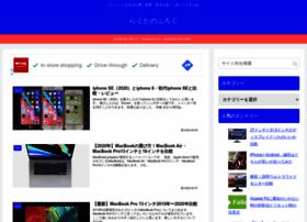 kaji-raku.net