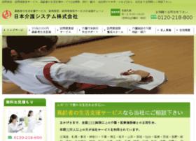 kajidokoro.com