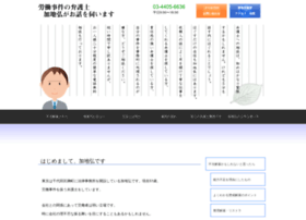 kajihiroshi.net