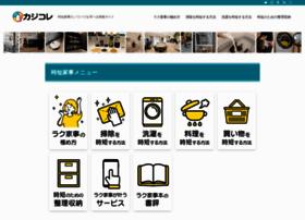 kajikore.com