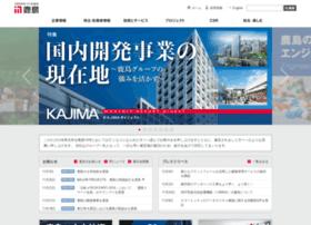 kajima.co.jp
