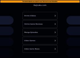 kajisoku.com