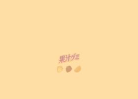 kaju-gummi.jp