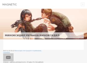 kak-razvodit.ru